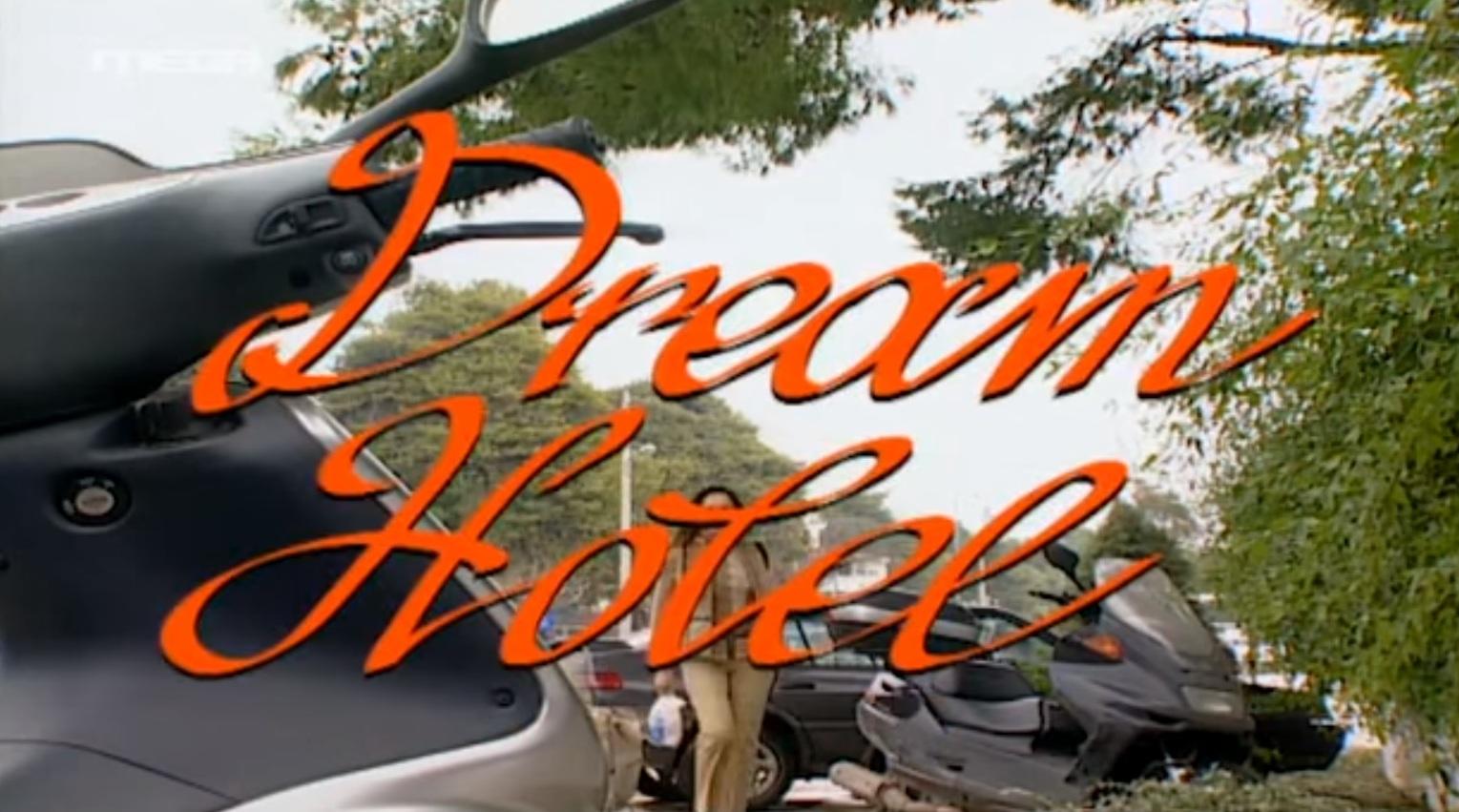 Dream Hotel (2002)