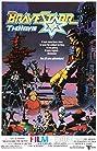BraveStarr: The Legend (1988) Poster