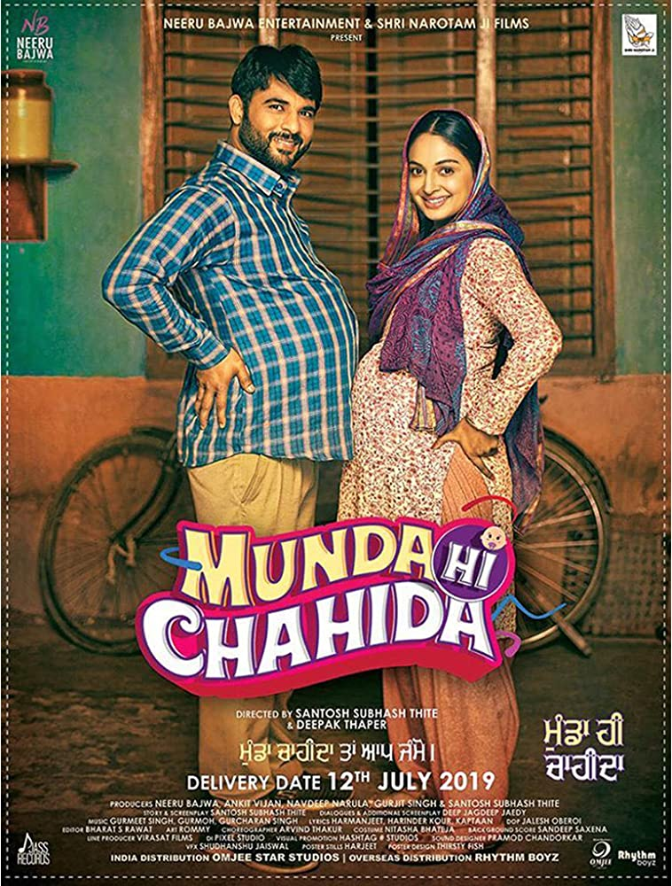 Munda Hi Chahida 2019 Punjabi Movie DvdScr 300mb 480p 900mb 720p