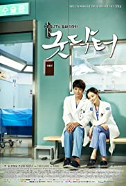 Good Doctor Poster