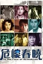Wei lou chun xiao