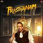 Sanjay Dutt in Prassthanam (2019)
