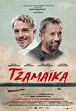Tzamaika