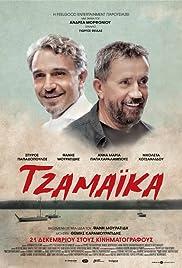 Tzamaika Poster