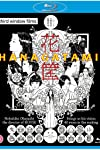 Film Review: Hanagatami (2017) by Nobuhiko Obayashi