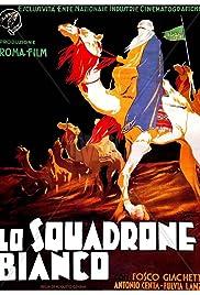 Lo squadrone bianco Poster