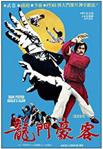 Downloadable free hollywood movies Feng quan dian tui by [avi]