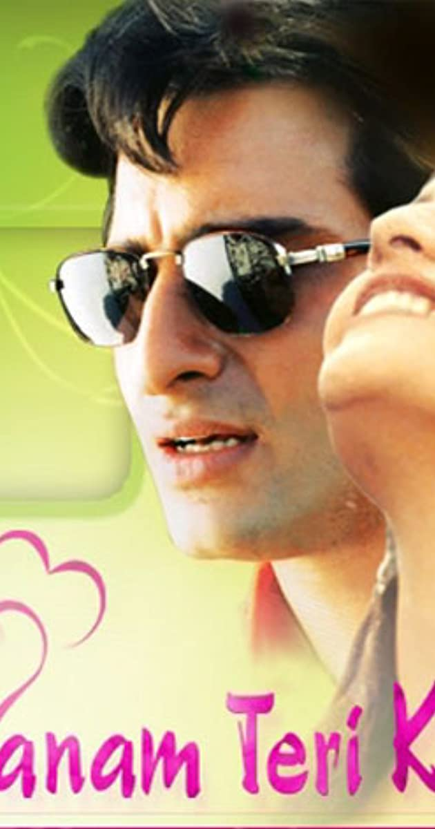 Sanam Teri Kasam (2009) - Trivia - IMDb