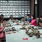 Hyun-jun Jung, Won-suk Park, Lee Bo-young, and Hyun-Wook Lee in Mine (2021)