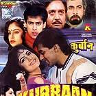Salman Khan in Kurbaan (1991)