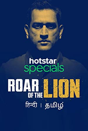 Where to stream Roar of the Lion