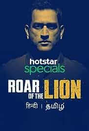 Roar of the Lion (2019) Season 1 Complete