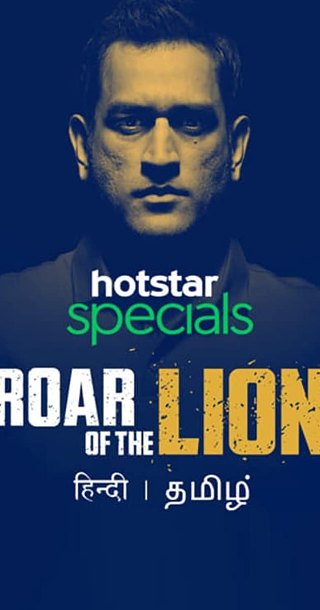 descarga gratis la Temporada 1 de Roar of the Lion o transmite Capitulo episodios completos en HD 720p 1080p con torrent