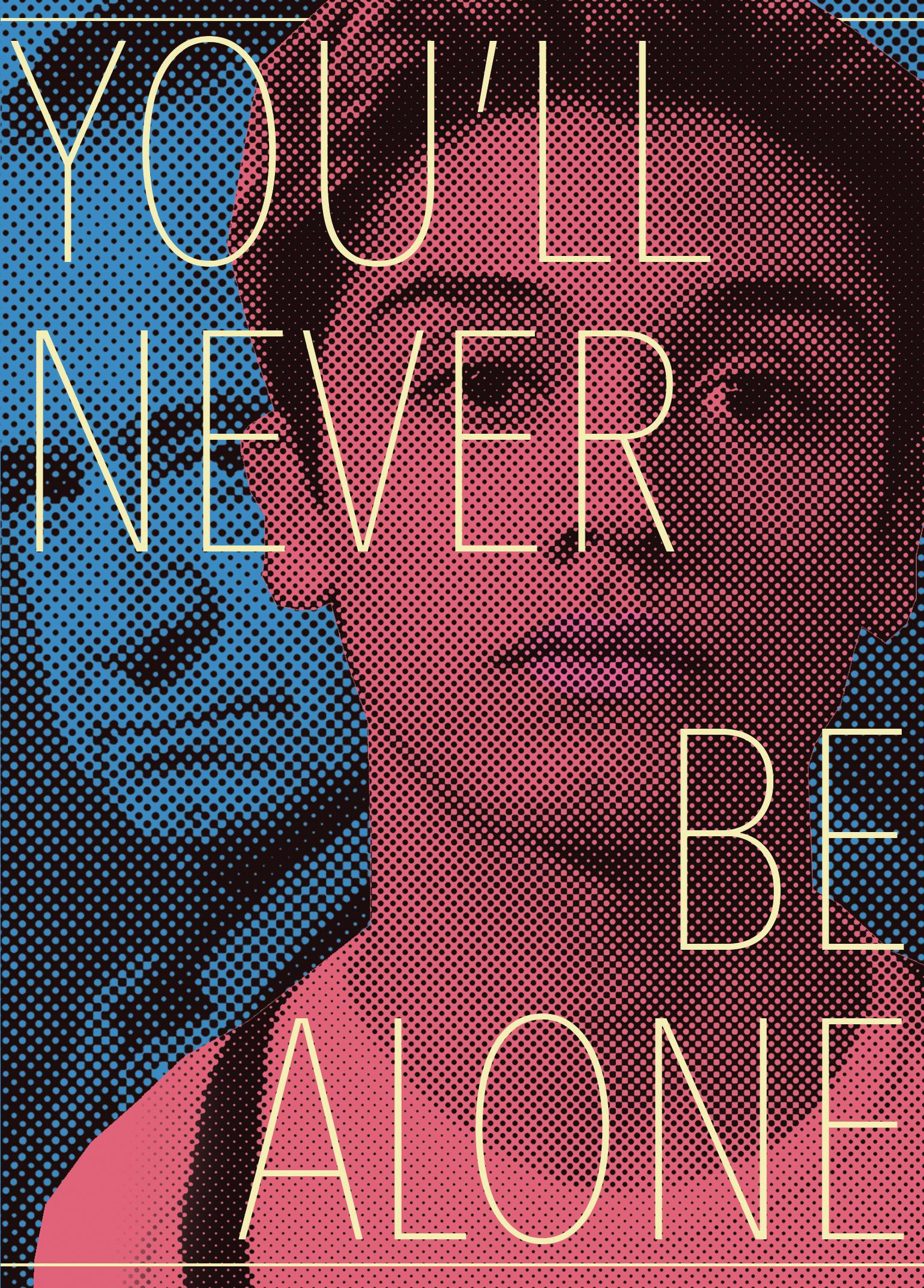 Ты никогда не останешься один