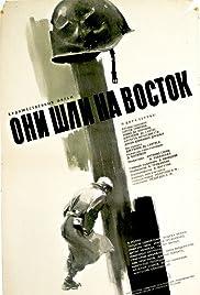 Italiani brava gente(1964) Poster - Movie Forum, Cast, Reviews