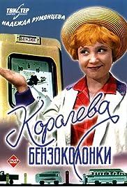 Koroleva benzokolonki Poster