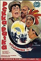 Pekka ja Pätkä ketjukolarissa (1957) Poster