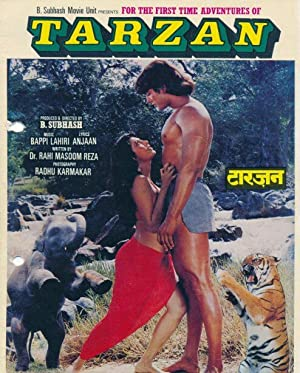 Kimi Katkar Adventures of Tarzan Movie