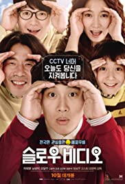Slow Video 2014 Korean Movie Watch Online Full HD thumbnail