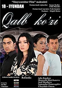 Direct download links for latest movies Qalb ko'zi by [2048x2048]