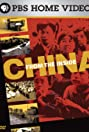 China from the Inside (2007) Poster