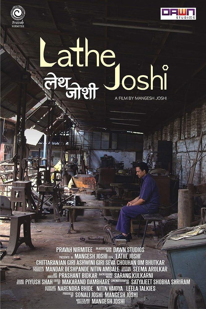 Lathe Joshi (2016) Marathi 720p HDTV