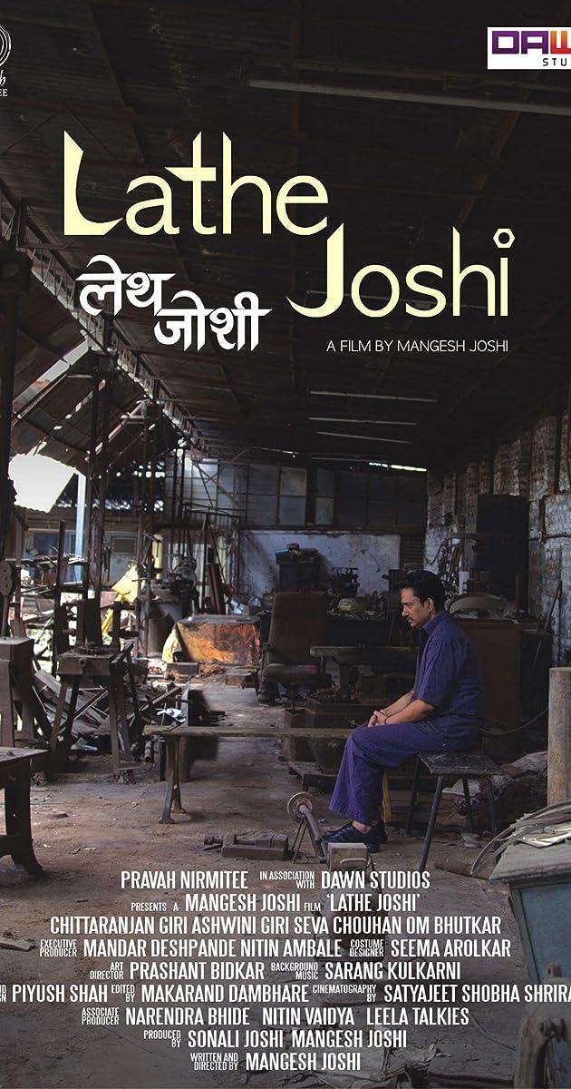 Lathe Joshi (2016) - Full Cast & Crew - IMDb