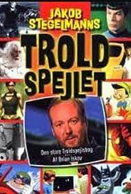 Troldspejlet (1989)