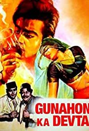 Gunahon Ka Devta Poster