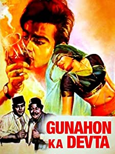 Downloading 3d movies Gunahon Ka Devta by [640x480]