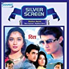 Madhuri Dixit, Saeed Jaffrey, Aamir Khan, and Anupam Kher in Dil (1990)