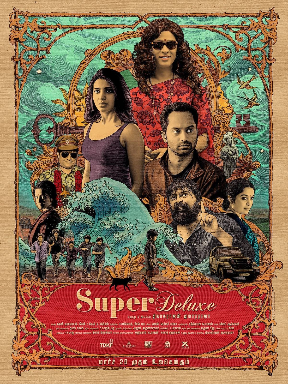 Super Deluxe (2019) Hindi Dubbed 720p HQ HDRip 850MB Download