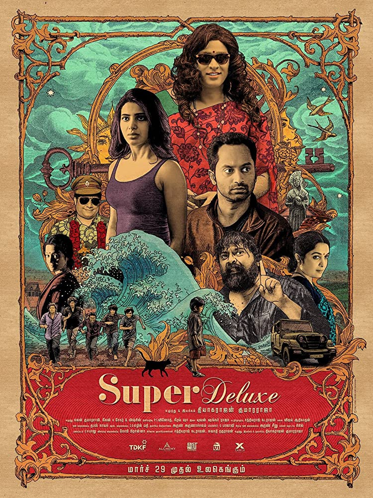 Super Deluxe 2019 Tamil Movie HEVC WEBRip 700MB With Bangla Subtitle
