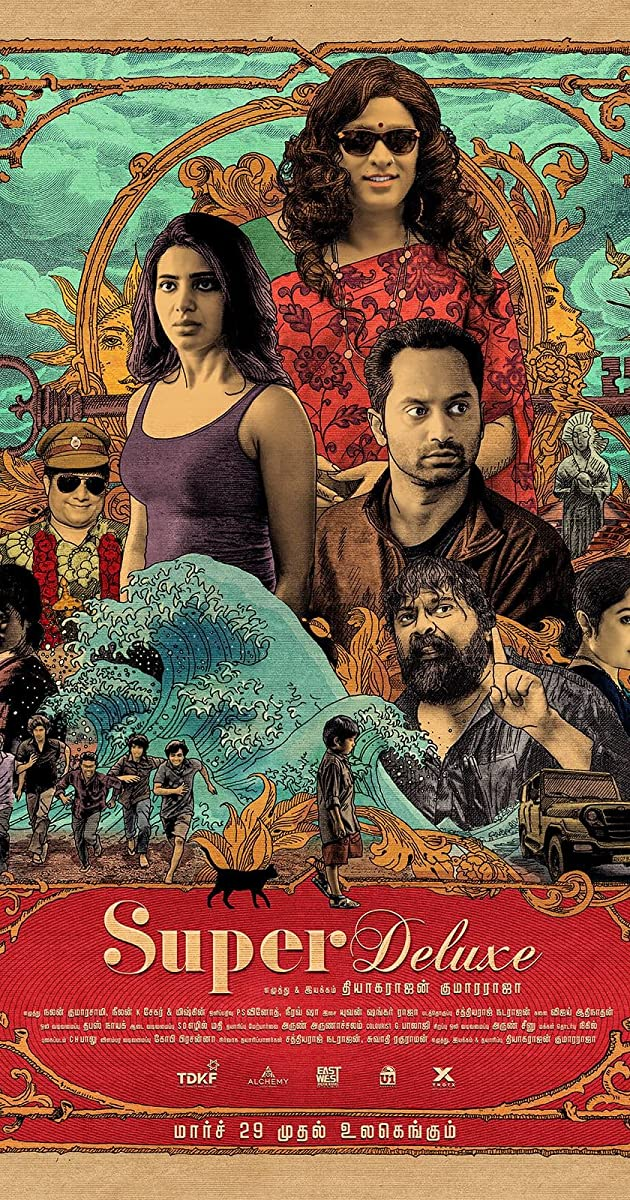 Super Deluxe Torrent Download