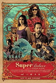 Super Deluxe (2019) film en francais gratuit
