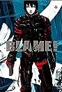 Blame! (2003) Poster
