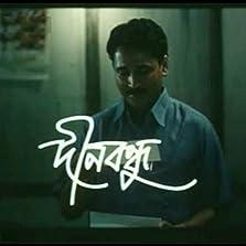 Dinabandhu (2004)