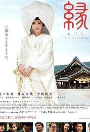 Enishi: The Bride of Izumo Poster