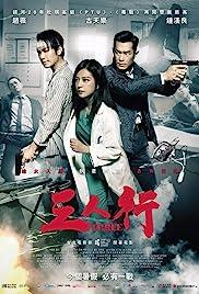 Three(2016) Poster - Movie Forum, Cast, Reviews