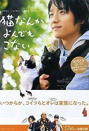 Cats Don't Come When You Call (2016) Neko nanka yondemo konai 1080p
