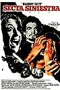 Secta siniestra (1982) Poster