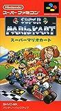 Super Mario Kart (1992) Poster