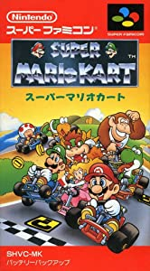 Super Mario Kart full movie torrent