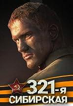 321-ya sibirskaya
