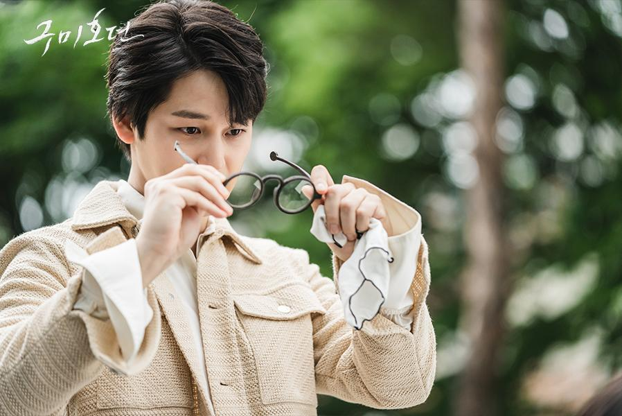 Kim Bum in Tale of the Nine Tailed (2020)