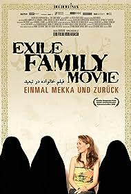 Exile Family Movie (2006)