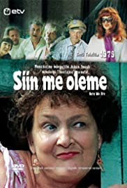 Siin me oleme! (1979) Poster - Movie Forum, Cast, Reviews