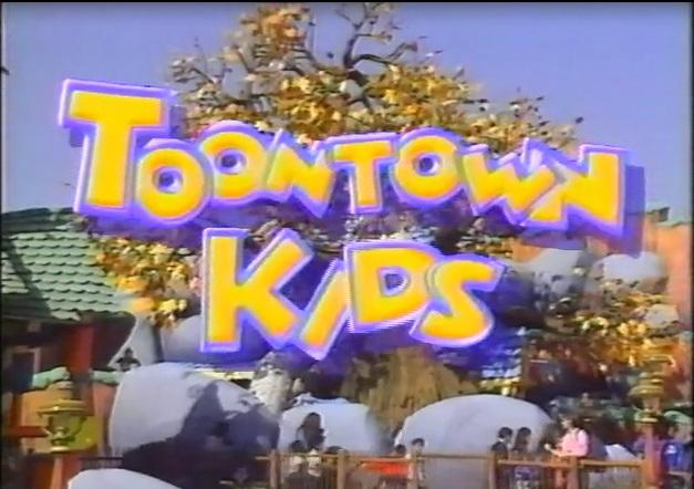 Toontown Kids (1994)