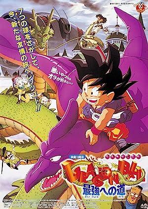 مشاهدة فيلم Dragon Ball: The Path to Power مترجم دراغون بول: الطريق إلى القوة أونلاين مترجم