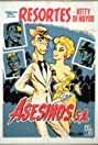 Asesinos, S.A. (1957) Poster